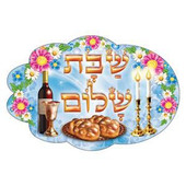 Shabbat Shalom Large Stickers