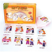 Pe'alim in Hebrew Card Game
