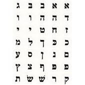 Biblical Font Hebrew Alef Bet Stickers