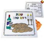 Shabbat & Yom Tov Challah Cover for Decoration Jewish Holiday arts & craft project