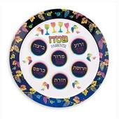Pastels Melamine Passover Seder Plate