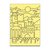"""Jerusalem in Hebrew"", Self-Adhesive Jewish Sand Art Boards"