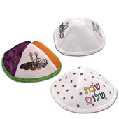 White Kippah Coloring Arts & Craft Project