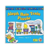 Aleph Bet Train Puzzle