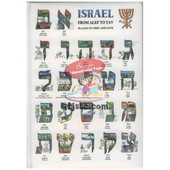 Aleph Bet Hard Cover Large English Telephone book inside