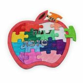Create-Your-Own Apple Inlay Puzzle for Rosh HaShanah