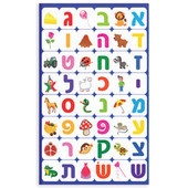 Large Hebrew Aleph-Bet Stickers