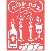 Shabbat Plastic Stencil (Tracer)