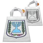 Israeli symbol Tote Bag Craft Project