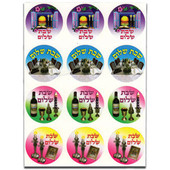 Shabbat Shalom (Hebrew) Stickers