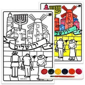 Jerusalem Picture for decoration with water paint