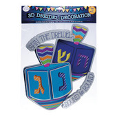 3D Dreidel Decoration with Glitter Accents