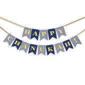 """Happy Chanukah!"" Flag Banner"