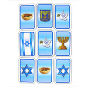 Atzmaut - Israel Independence Day Memory Game