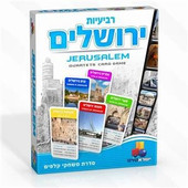 Jerusalem Go Fish Card Game