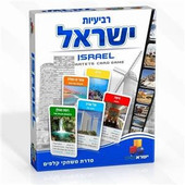 Israel Go Fish Card Game