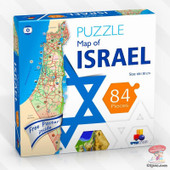 Map of Israel Puzzle