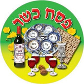 Passover Jumbo Stickers