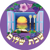 Jumbo Shabbat Stickers - Shabbat Shalom in Hebrew Stickers