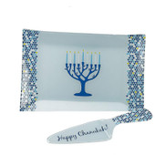 """Tree of Life"" Chanukah Glass Tray and Server Set"