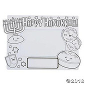 Color Your Own Hanukkah Picture Frames