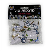 Israel Symbols Self-Adhesive 3D Foam Stickers