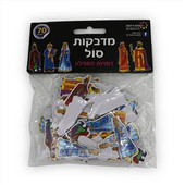Purim Megillah Characters Self-Adhesive 3D Foam Stickers