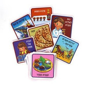 Passover Memory game in Hebrew