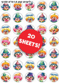 "Purim Clowns Jewish Holiday Stickers 0.7"", 700 Stickers"