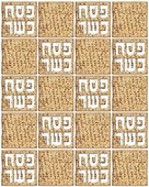 Square Passover Matzah Stickers