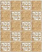 Square Passover Matzah Stickers