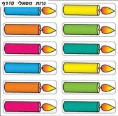 Chanukah Candles Metallic Stickers