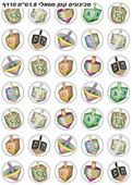 Chanukah Dreidles Metallic Stickers