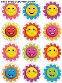 Smiling Flowers Stickers