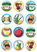 Sukkot & Simchat Torah Symbols Stickers