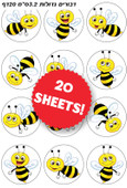 Honey Bees Stickers for Rosh HaShana