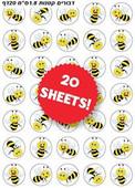 "Small Honey Bees Stickers for Rosh HaShana 0.7"" (700)"