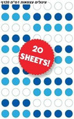Mini Blue & White Dots Stickers
