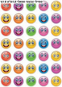 Colorful Metallic Smiley Encouragement Stickers