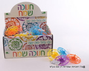 Colorful Dreidel Spinner