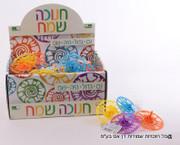 Colorful Dreidel Spinner