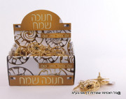 Chanukah Dreidel Spinners Golden