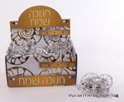 Chanukah Dreidel Spinners Silver