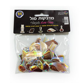 Shabbat Self-Adhesive Foam Shapes for Arts & Crafts