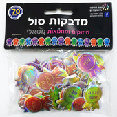 Hebrew Encouragement Medals Metallic Self-Adhesive 3D Foam Stickers