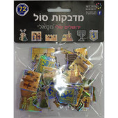 Jerusalem Metallic Symbols Self-Adhesive 3D Foam Stickers