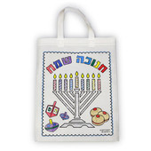Chanukah Tote Bag for Decorating