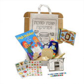 High Holidays Activity Box