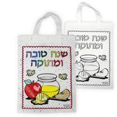 Rosh HaShana Tote Bag for Coloring