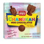 Chanukah Mini Chocolates - Cholov Yisroel - NUT-FREE